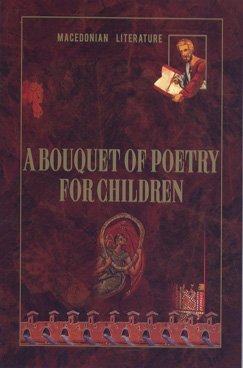 A bouquet of poetry for children