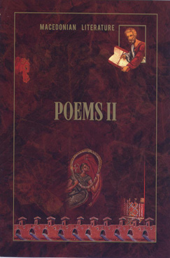 Poems II